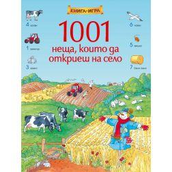 1001 неща, които да откриеш на село