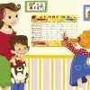 Как спрях да викам на децата си – 10 извода от един родителски експеримент