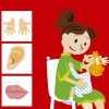 Синдромът на младата майка