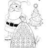 Колко дни остават до Коледа? - разпечатайте и пребройте!