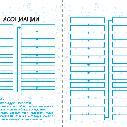 Асоциации - игра за разпечатване