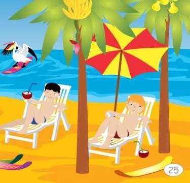 Плажни игри #4 – Акула, акула!