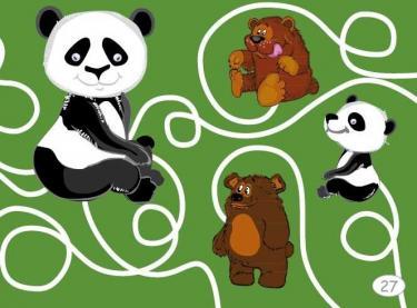 Отговорът на Бащата-Панда