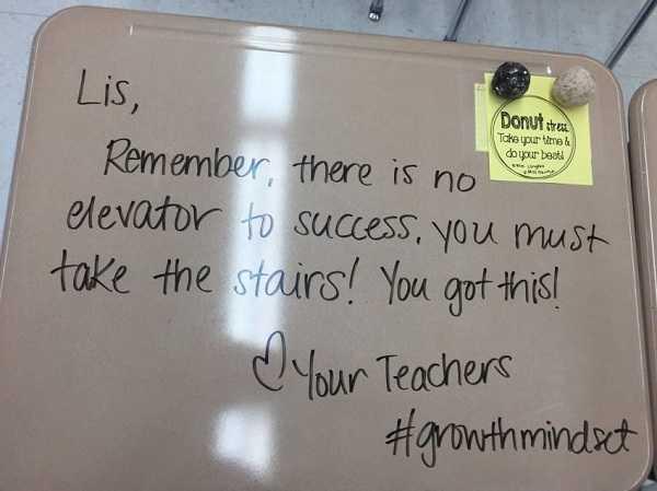 добрият учител
