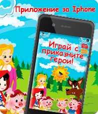 банер Приложения